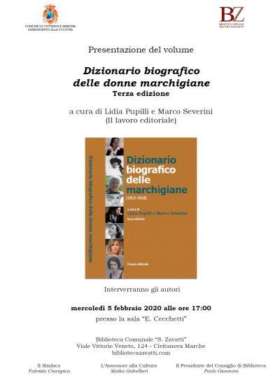 Dizionario biografico delle donne marchigiane – Presentazione