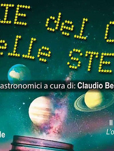 Corso di Astronomia dal 13 marzo